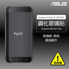保護貼 玻璃貼 抗防爆 鋼化玻璃膜 ASUS  ZenFone 4 Pro(5.5) 螢幕保護貼