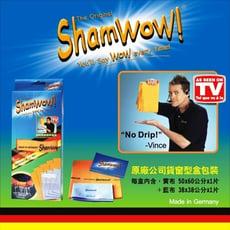 正版德國Shamwow 超吸水抹布魔巾 (1大+1小) 台灣總代理