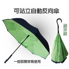 《自動開反向傘〉#晴雨傘#自動開#耐風#專利