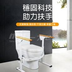 【ITAI 一太】馬桶扶手/安全扶手/有夾式(SGS認證載重/可調整高度)