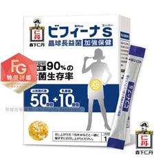 森下仁丹|晶球長益菌-50+10加強保健(14包/盒)