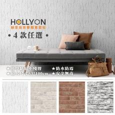 餐廳辦公室廚房房間多用途壁紙壁貼 台灣製 無甲醛不殘膠SGS安全無毒背膠自黏