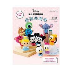 迪士尼TSUM TSUM可愛角色鉤織小玩偶