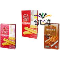 【免運】喜年來蛋捲-原味、芝麻、拿鐵咖啡(64g/盒)*任選36盒