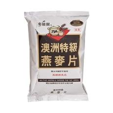 【免運直送】麥維爾澳洲特級燕麥片(500g/包)-10包