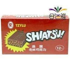 【免運直送】滋露巧克力-香脆(12條/盒)X2盒-01