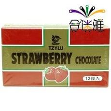 【免運直送】滋露巧克力-草莓(12條/盒)X2盒-01