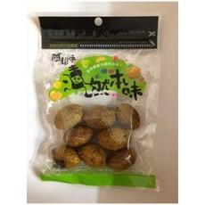 99免運商品-漬然本味黃草橄欖90g/3包