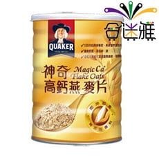 【免運】桂格神奇高鈣燕麥片(700g/罐 )*6罐 -02