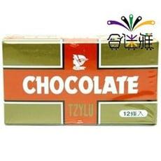 【免運直送】滋露巧克力-奶油(12條/盒)X2盒-01