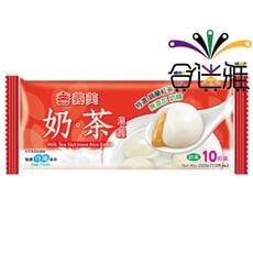 【冷凍免運直送】義美奶茶湯圓(200g/包)【3包一組】
