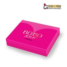 【快速出貨】JEROSSE 婕樂纖 BOBO JUMP 波波醬專利雙層錠 3盒現省$600