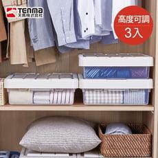 《日本天馬》櫥櫃二階式整理收納箱-21L-3入