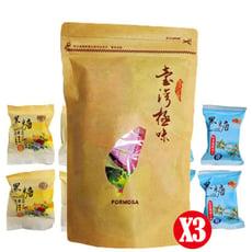 【olina】台灣富貴養生黑糖隨身包-(原味*4+紅棗桂圓薑母*4) -3包組