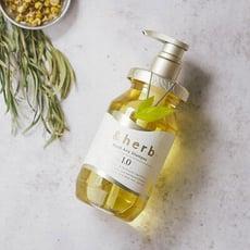 【olina】日本&herb 植萃豐盈洗髮乳1.0 (480ml)