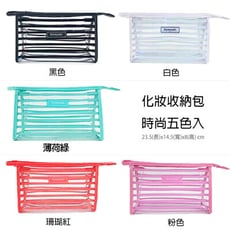 【olina】旅行收納防水化妝包~5色任選