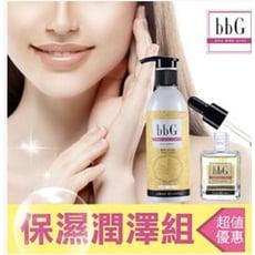 【olina】BBG保濕潤澤組 敏感肌適用 乳木果燕麥保濕乳液+白茶全效精華液