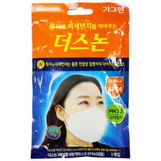【olina】原裝韓國口罩KF94 韓國空運 韓國正品 韓國製造 有效阻擋94% 0.4微米微粒空氣
