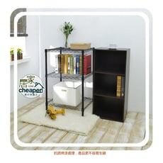【居家cheaper】輕巧 46X61X90CM三層置物架,烤漆/行李箱架/收納箱/收納櫃