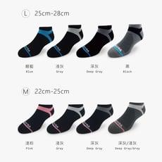 [買6雙990元-] 襪襪|WOAWOA 壓力型.運動除臭襪-男 女款