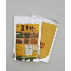 台東產銷班出產-薑黃粉(200G/包)