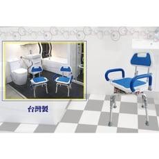 360度四段旋轉洗澡椅 -可旋轉 扶手可掀 輕鬆洗背 銀髮族 老人用品 台灣製 [ZHTW1778]