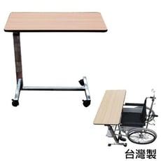 升降桌[需DIY]-活動式 銀髮族 老人用品 行動不便者 調整高度 台灣製[ZHTW1749-DIY