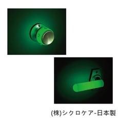 門把套 - 安全門把套 夜光 蓄光 螢光 老人用品 銀髮族 日本製 [O0349]