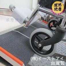 安心鋁合金斜坡板-40公分長-附防掉落側板 日本企劃/台灣製 ZHTW1798-40 輪椅行動不便者