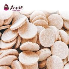 【仙楂片(圓形)】500g 台灣現貨蜜餞梅子果乾下午茶團購美食::大小姐團購網::