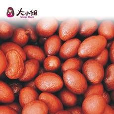 【辣橄欖】400g 台灣現貨蜜餞橄欖果乾下午茶團購美食::大小姐團購網::