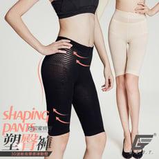台灣製360D波紋曲線塑臀褲