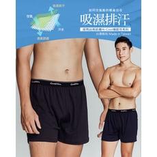 台灣製輕盈速乾吸濕排汗四角褲