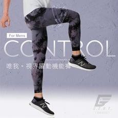 台灣製類繃分壓躍動機能褲(男款)