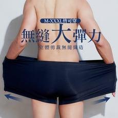 台灣製無縫大彈力貼身平口褲