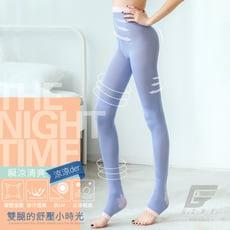 台灣製180-240D涼感舒壓睡眠塑腿褲