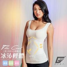 台灣製180D涼感輕體塑型內搭背心