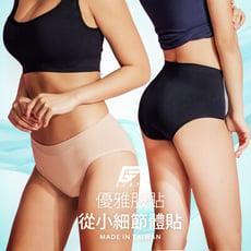 台灣製冷泉紗涼感抗菌內褲(低腰/中腰)