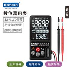 Kamera C2-600 數位萬用表 萬用電表 電表 三用電表