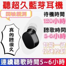 無線藍牙耳機/車載/藍牙耳機/usb/磁吸充電/迷你/立體聲/人體工學/無線耳機/隱形藍芽耳機/