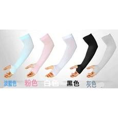 韓版冰絲無縫袖套 防曬袖套 純色系3D無縫涼感 防紫外線