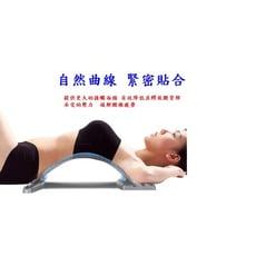 升級版 磁石款針灸脊椎牽引器拉背機拉伸架背部按摩護腰腰部按摩能量磁石腰部舒展脊椎矯正腰椎紓緩架