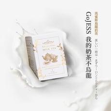 高雀斯烏龍奶茶【GoJESS OOLONG MILK TEA 10入/盒】