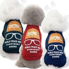 《眼鏡帽衛衣》秋冬新款 寵物衣服 毛線兩腳衛衣 寵物毛衣 針織毛衣 狗衣 狗兩腳毛衣 【ES088】
