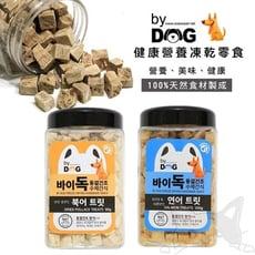 ✨Animal【韓國 By Dog 喵洽普】 狗狗凍乾零食 寵物零食 寵物凍乾 寵物零嘴 狗零食