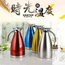 [龍芝族] KT0016-歐式304不鏽鋼咖啡.開水保溫瓶2.0L
