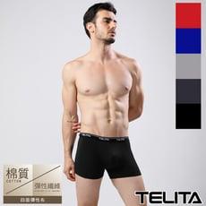 【TELITA】彈性素色平口褲/四角褲TA416