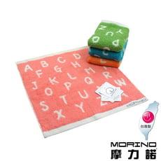 【MORINO摩力諾】美國棉趣味字母緹花方巾MO671