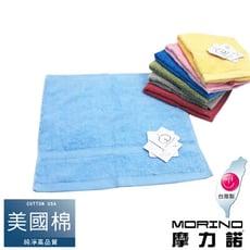 【MORINO摩力諾】美國棉素色緞條方巾MO640