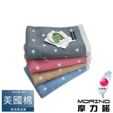 【MORINO摩力諾】美國棉圓點方巾MO656